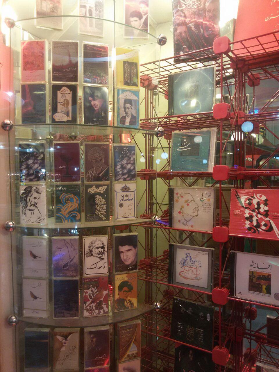 فروشگاه مهتاب
