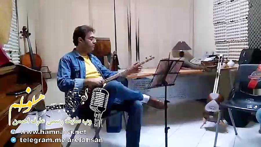Photo of ثبت نام کارگاه های آموزش تکنیک و فنون آوازی عارف احسن در مشهد