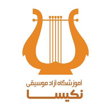 Photo of معرفی آموزشگاه موسیقی نکیسا مشهد