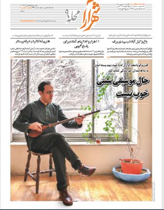 Photo of گفتگو با یک معلم آواز – حبیب الماسیان